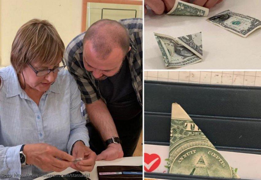 Стас Садальский поделился в соцсети одним из способов привлечения денег