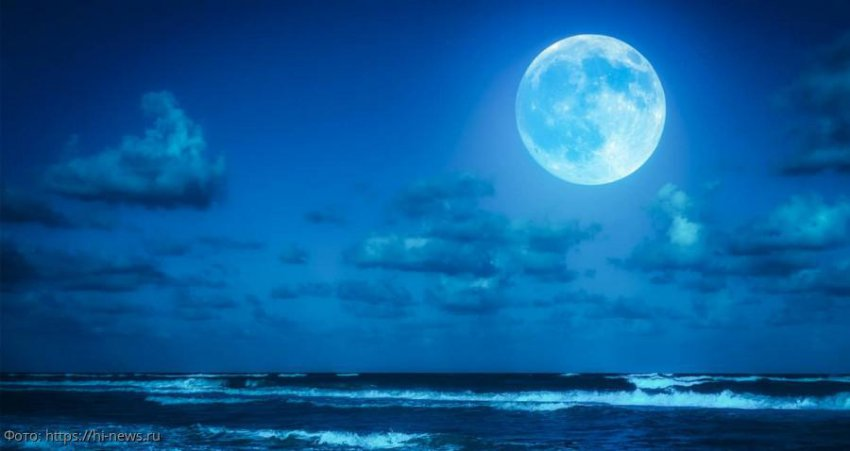 Лунный прогноз красоты и здоровья на 31 августа
