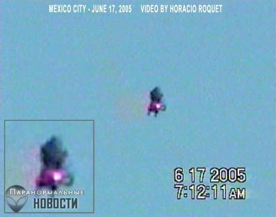 Очевидец из Иллинойса видел гуманоида, летящего по небу на «скутере без колес» | Загадочные существа | Паранормальные новости