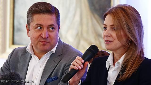 Экс-прокурор Крыма Наталья Поклонская ушла от своего мужа