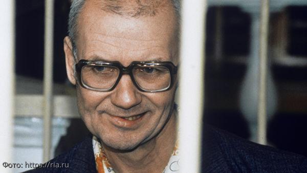 Самые известные серийные убийцы в СССР и России