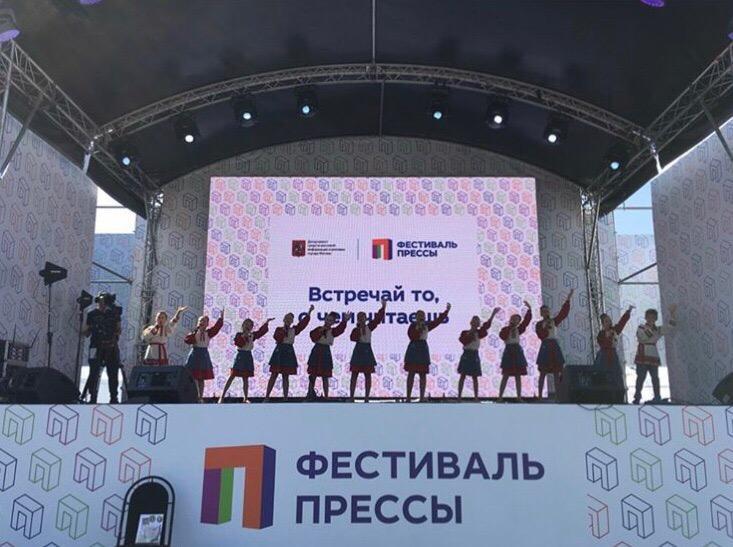 В Парке Победы прошел фестиваль прессы