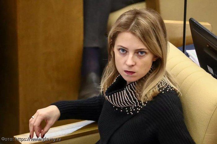 Роза Сябитова оценила шансы Натальи Поклонской на новое замужество