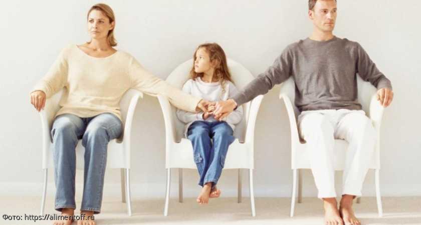 Правила поведения родителей при разводе, которые позволят не травмировать ребенка