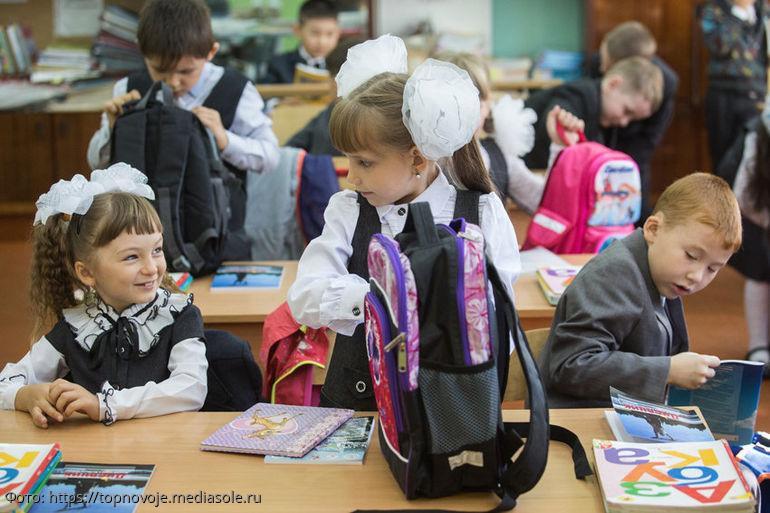 Основные отличия американской школы от российской