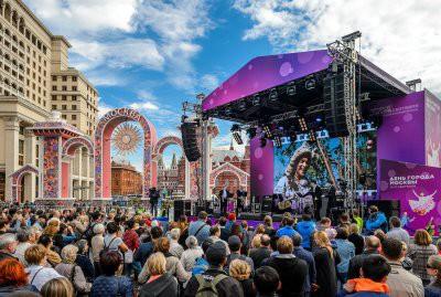 Куда пойти в Москве на День города в 2019 году