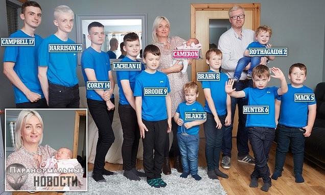 Дождались! После 15 лет и 10 сыновей у британской пары наконец родилась девочка | Чудо-люди | Паранормальные новости
