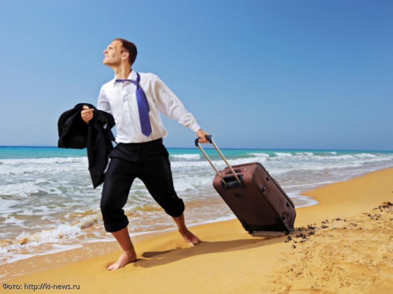 Признаки, говорящие о том, что пора сделать перерыв в работе и взять отпуск