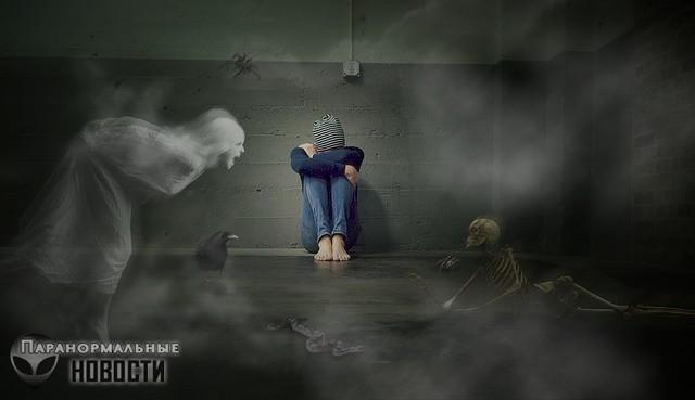 В новой квартире на девушку и ее маму напала странная депрессия, кошмары, а потом и желание убить себя | Мистика | Паранормальные новости