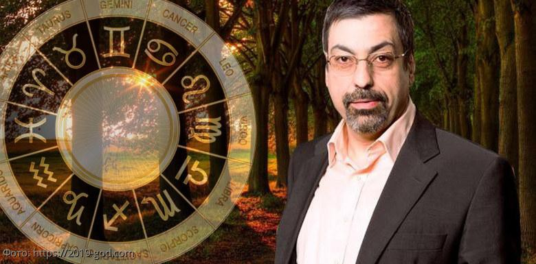 Павел Глоба назвал четыре знака зодиака, которых ждут переломные моменты в судьбе до конца 2019 года