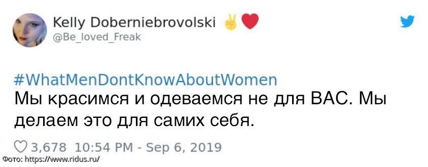 Женщины рассказали секреты, о которых должен знать каждый мужчина