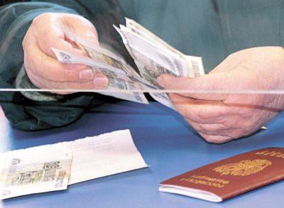 Средний размер пенсий в 2020 году составит около 15 тысяч рублей