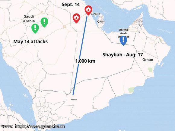 США нашли «доказательства», что атака на саудовские нефтяные объекты была начата со стороны Ирана
