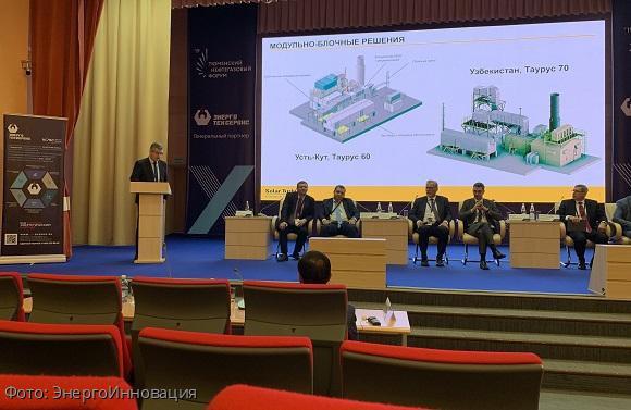 В России состоялся X Тюменский нефтегазовый форум