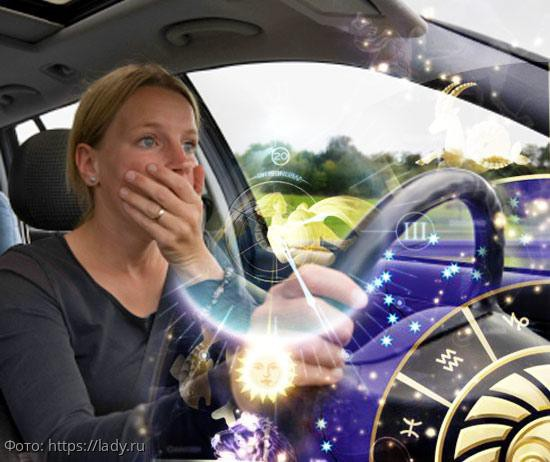 Три знака зодиака, которым никогда не стоит садиться за руль автомобиля