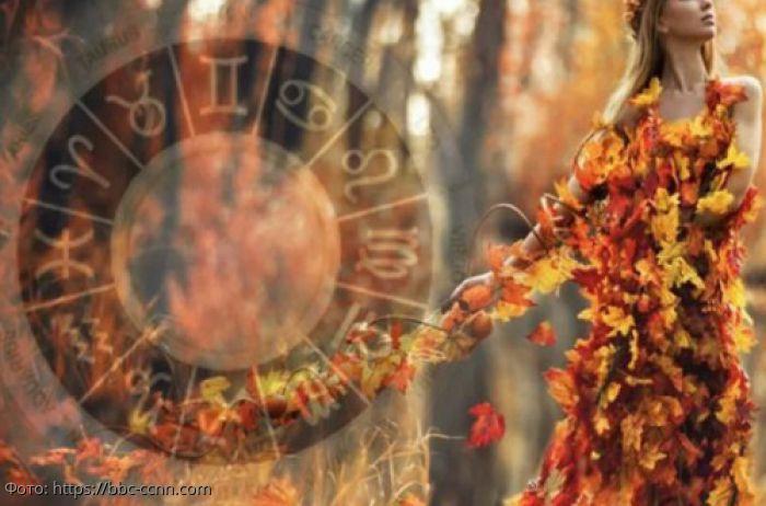 Три знака зодиака, для которых октябрь станет самым опасным месяцем в году
