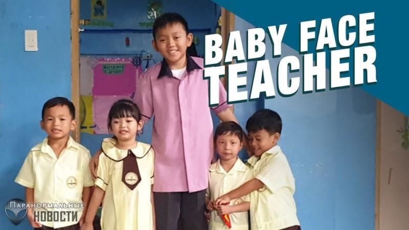 Учитель с лицом и голосом ребенка: Мужчина с необычной аномалией живет на Филиппинах | Болезни и мутации | Паранормальные новости