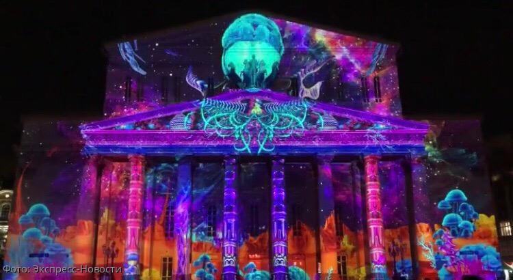 Фейерверки, краски и огонь: в Москве прошел фестиваль «Круг света»