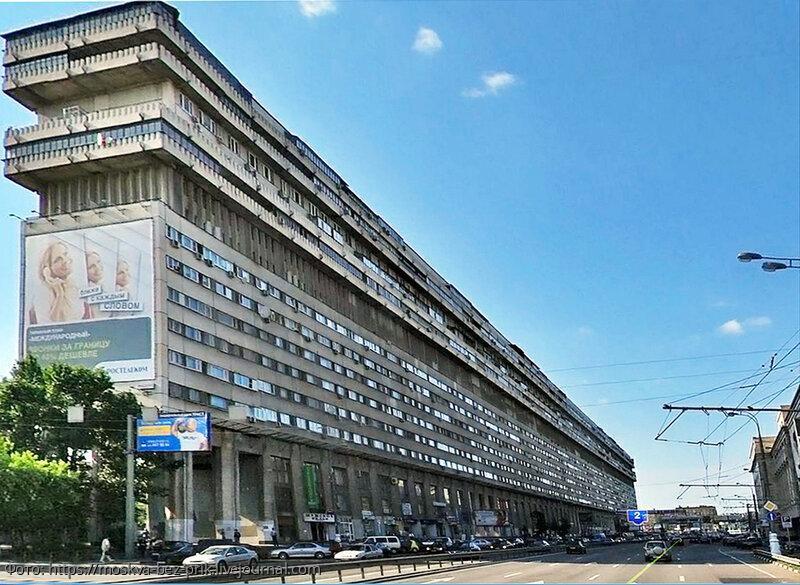 «Дом Атомщиков» в Москве: интересные факты о строительстве и эксплуатации