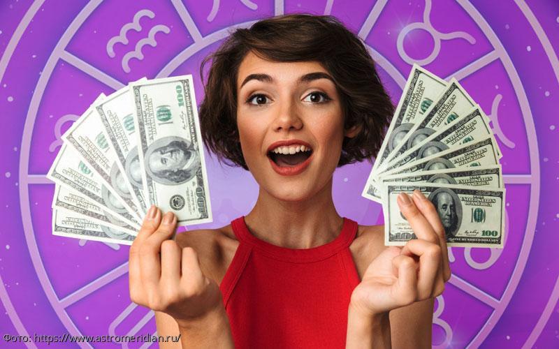 Павел Глоба назвал три знака зодиака, для которых ноябрь станет денежным
