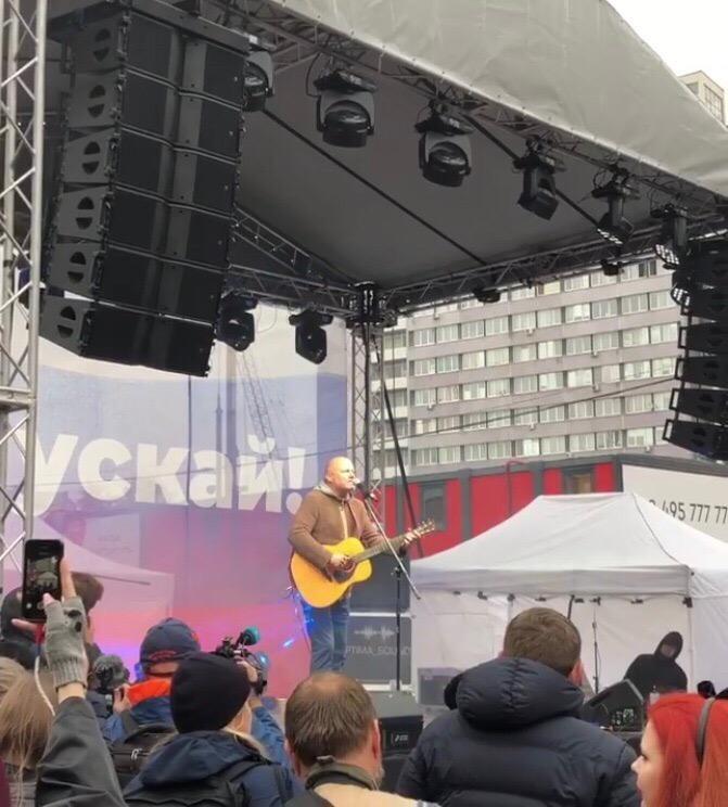 """В Москве прошел согласованный митинг """"Отпускай"""" в защиту политзаключенных"""