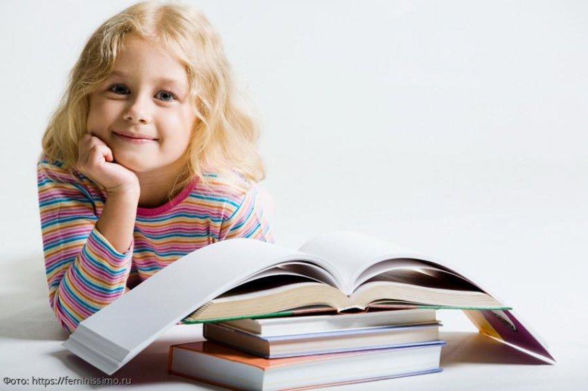 Готовимся к учебному году: правила, которые помогут облегчить учебный процесс и привить ребенку любовь к школе