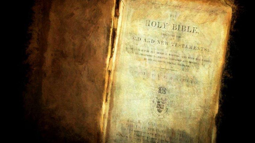2800-летняя надпись на артефакте говорит о войне, упоминаемой в Библии