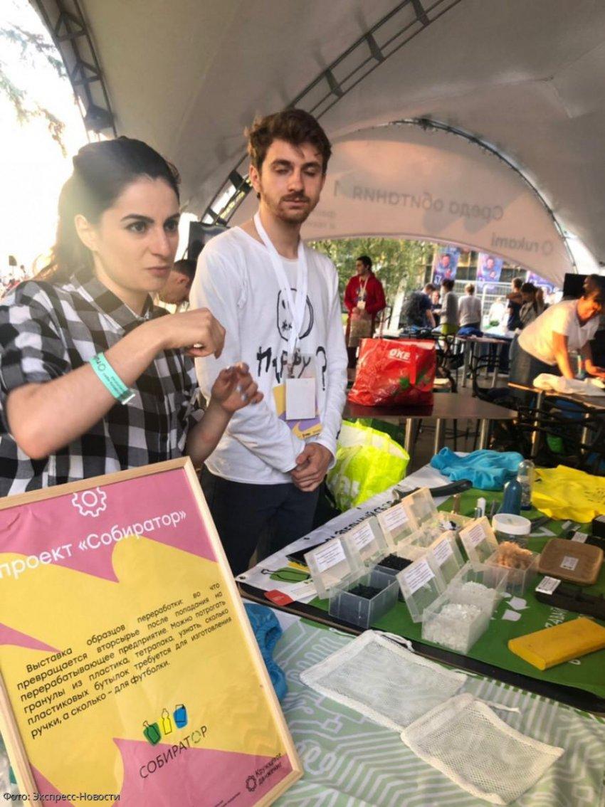 На ВДНХ прошел Международный фестиваль идей и технологий Rukami