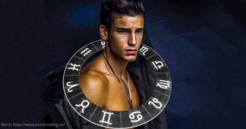 Пять самых жадных мужчин по знаку зодиака