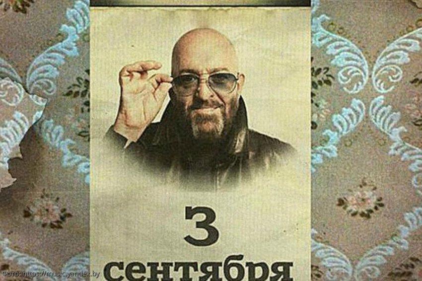 Михаил Шуфутинский готовится к 3 сентября