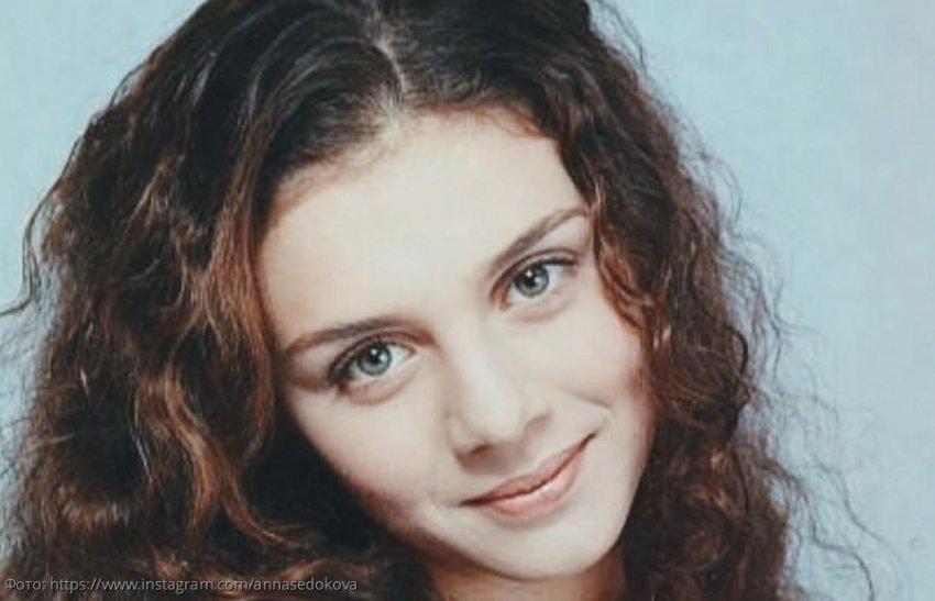 Анна Седокова рассказала, что в школе ее недолюбливали одноклассники