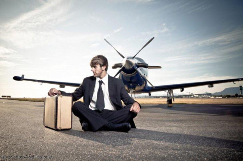 Правила поведения пассажира при опоздании на самолет