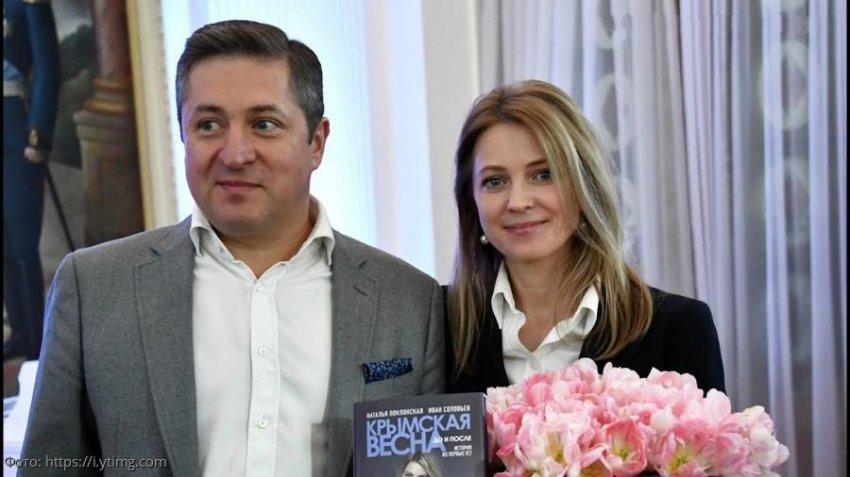 Лена Миро нелестно высказалась насчет бывшего мужа экс-прокурора Крыма Натальи Поклонской