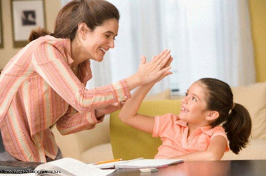 Правила поведения родителей с ребенком в случае плохих оценок в школе