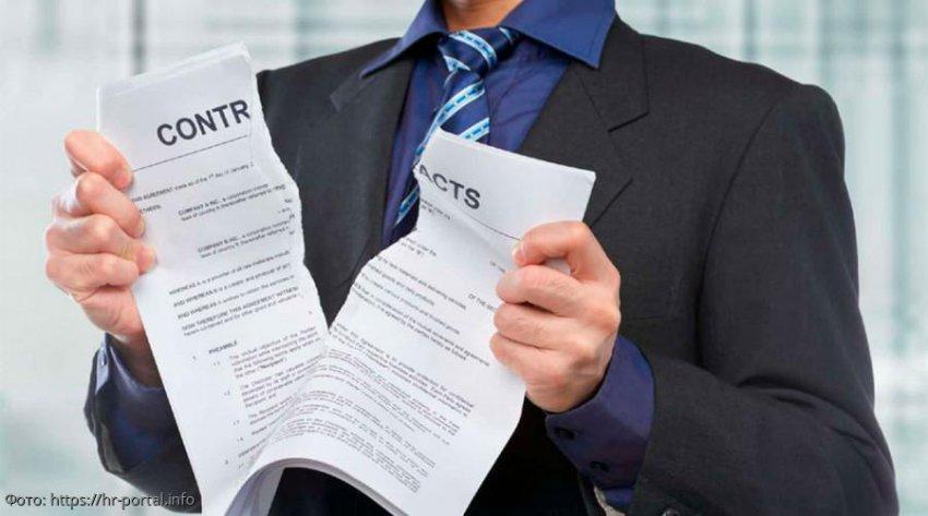 Особенности расторжения договора купли-продажи квартиры