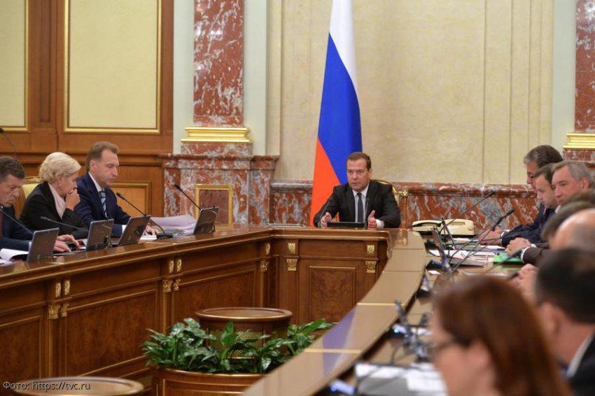 Кабмин одобрил законопроект о негосударственных пенсиях