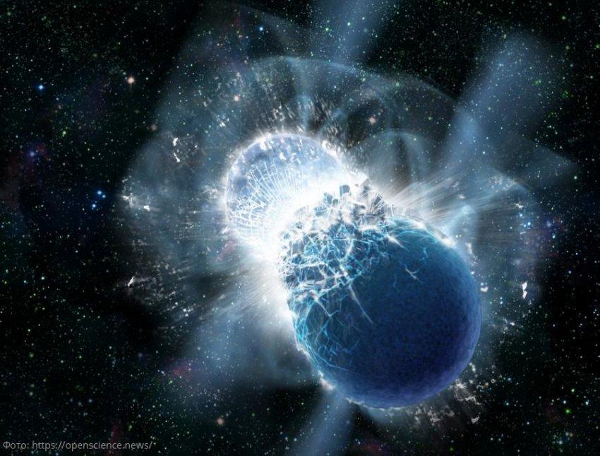 Разновидности взрывов, которые происходят в космосе