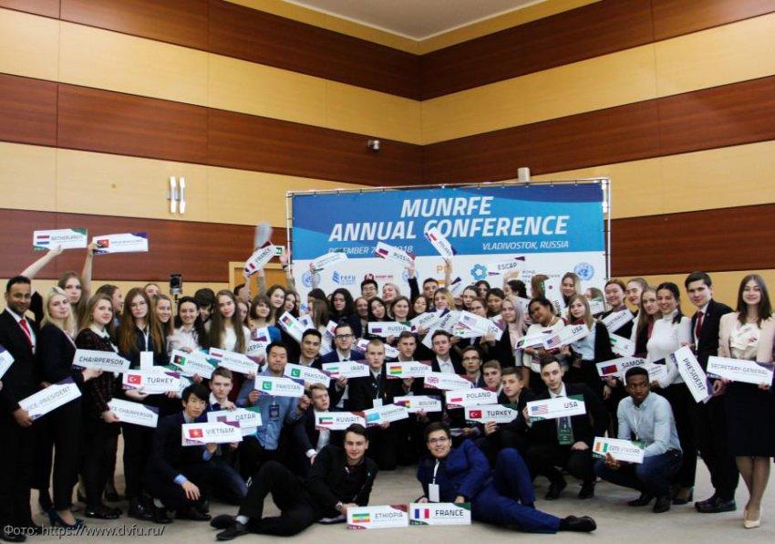 Телемост международной конференции