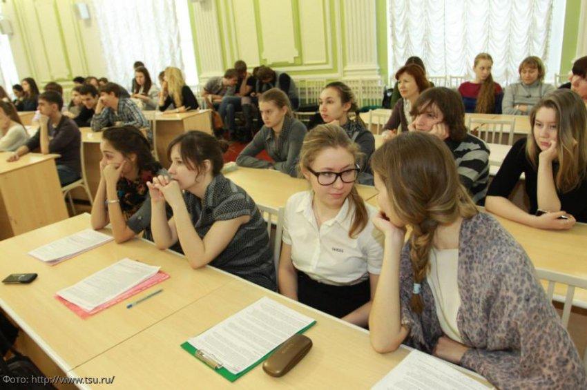 Томск примет международную школу-конференцию молодых ученых