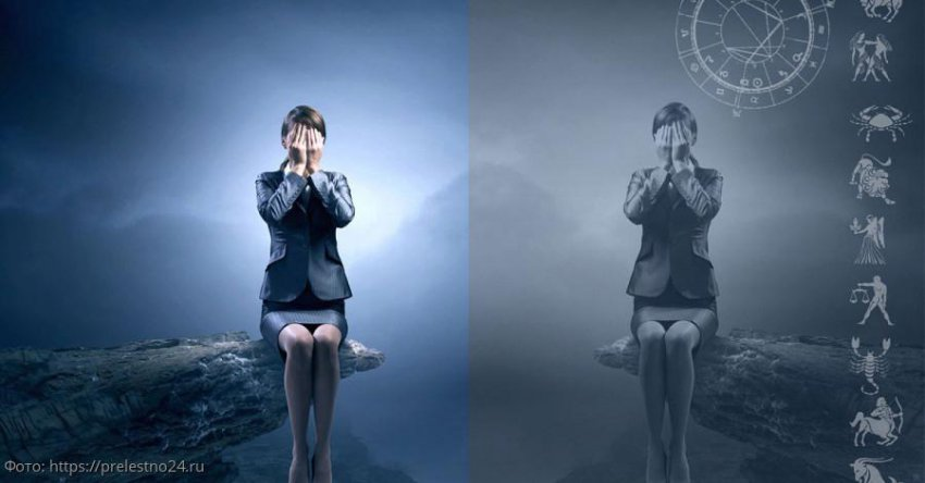 Главные фобии и страхи каждого из знаков зодиака
