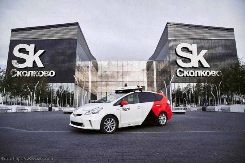 Беспилотное такси в России: перспективы развития отрасли