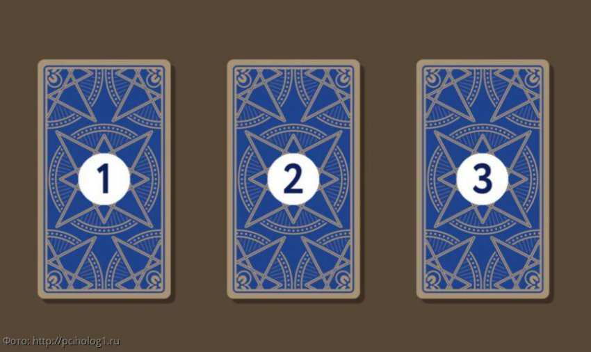 Гадание на Таро: выберите карту и узнайте, любит ли вас муж