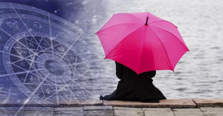 Женщины по знакам зодиака, которые находят свое счастье в одиночестве