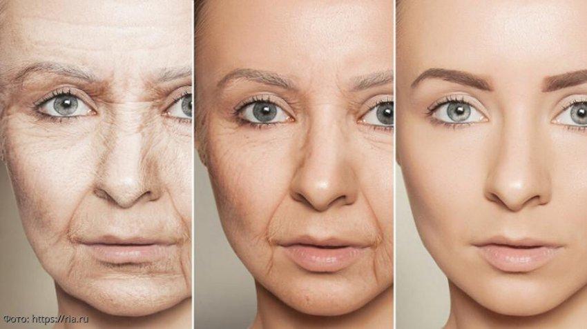 Изменения, происходящие с человеком в процессе старения