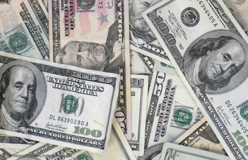 Американец выиграл миллион долларов благодаря забывчивости своей жены