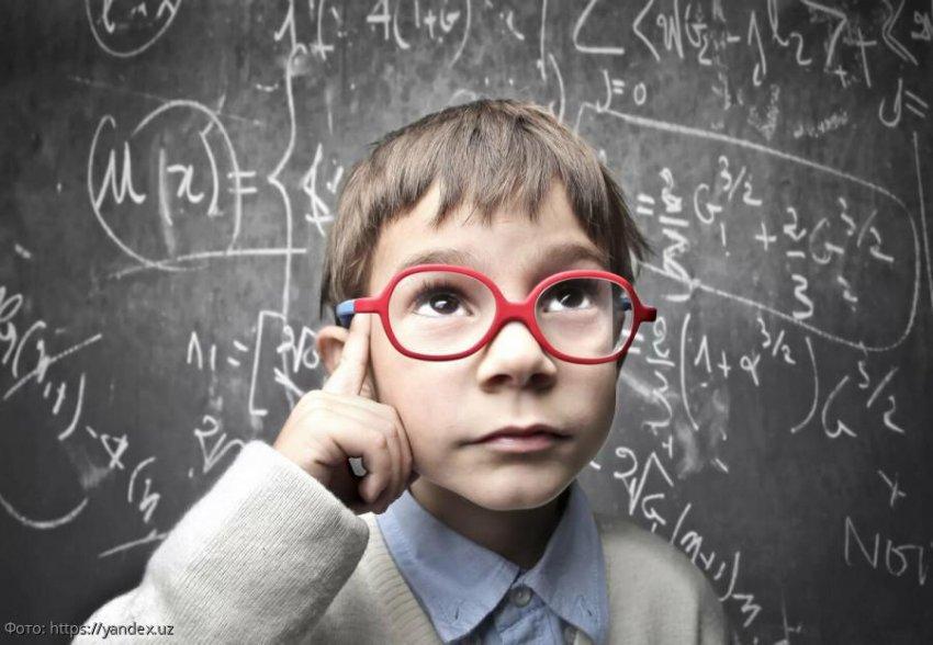 Пять признаков, по которым можно понять, что перед вами умный человек