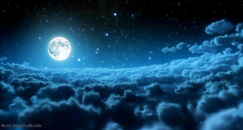 Лунный прогноз красоты и здоровья на 11 сентября
