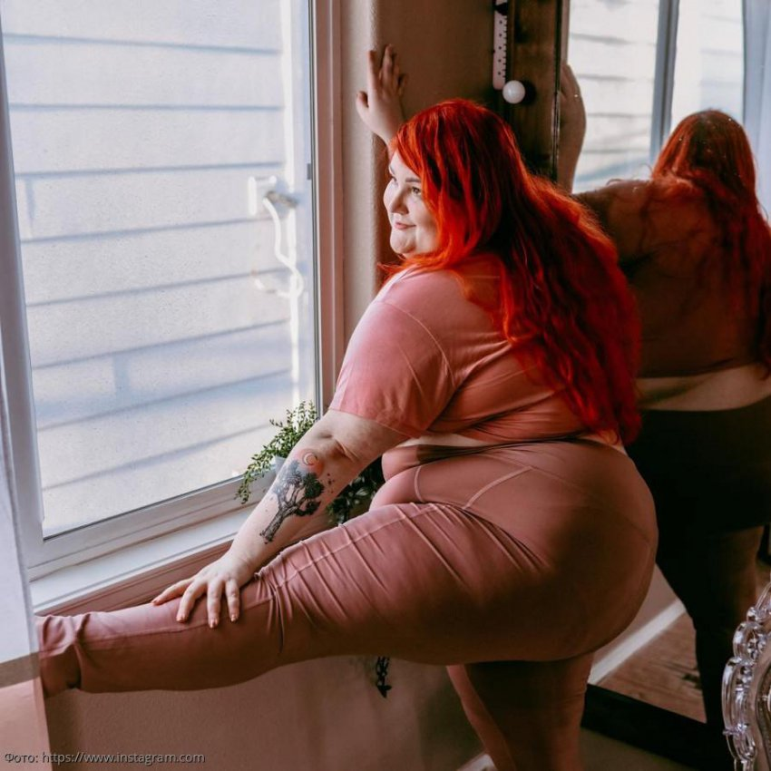 После безрезультатной борьбы с лишним весом, жительница США Джейн Дарк смирилась с поражением и обрела счастье