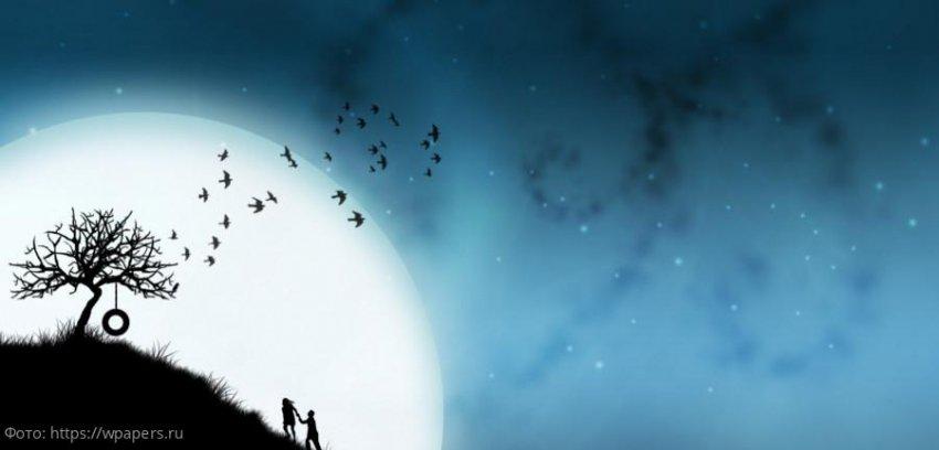 Лунный любовный прогноз с 12 по 18 сентября