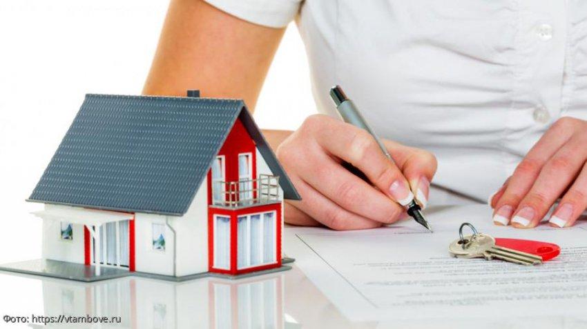 Факторы, на которые обращает внимание банк при выдаче ипотечного кредита